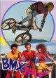 BMXアドベンチャー(パンフ)