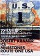 アメリカを撃つ孤高の映画作家ロバート・クレイマー