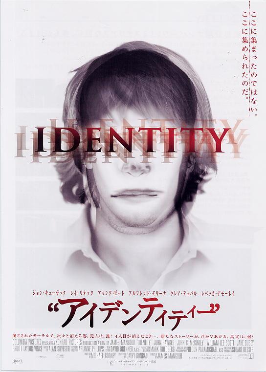 アイデンティティ (お笑いコンビ)の画像 p1_35