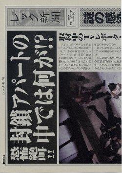 (3)新聞型表面