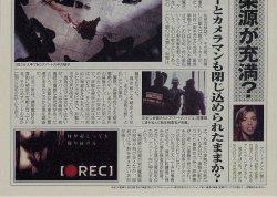 (4)新聞型裏面