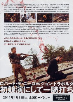 画像2: キリング・ゲーム