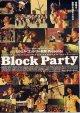 ブロック・パーティー(B5判)