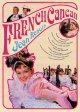 フレンチ・カンカン(99年公開版)