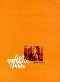 画像3: ラストタンゴ・イン・パリ(88年公開版パンフ)