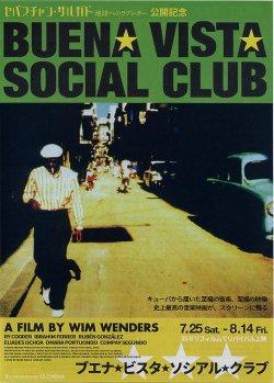画像1: ブエナ・ビスタ・ソシアル・クラブ(15年公開版)