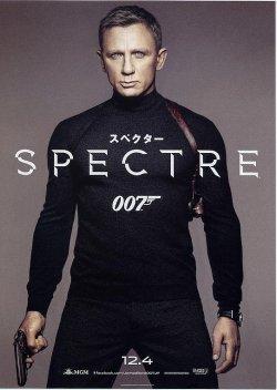 (2)セーター柄裏面