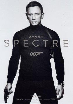 (1)セーター柄表面