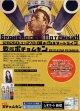 戦艦ポチョムキン(15年公開版)