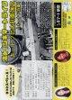 キートンの大列車強盗(15年公開版)