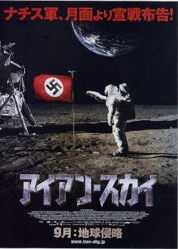 (3)月面柄表面