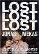 ロストロストロスト/ウォールデン/リトアニアへの旅の追憶/営倉(19年公開版)