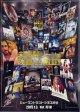 未体験ゾーンの映画たち2015