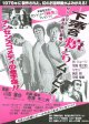 下落合焼きとりムービー(02年公開版)