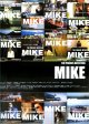 THE PRIVATE DETECTIVE MIKE