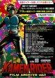 KAMEN RIDER FILM ARCHIVE vol.1/とーあに!これくしょん劇場版マジンガーシリーズ大特集
