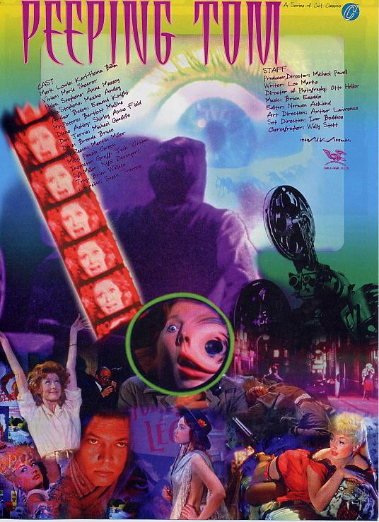 血を吸うカメラ(98年公開版) - 映画チラシのデビッドさん